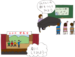 kokoroe6-2.jpg